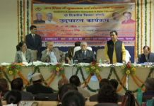 Two-day seminar on Monday in Doon University