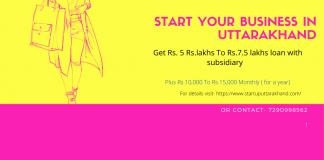 Uttarakhand startup - How to start small business in uttarakhand
